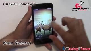 Huawei Honor 4C - 2GB RAM & 8GB ROM - Mobile Review - Urdu/Hindi
