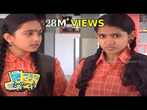 Xxx Mp4 High School హై స్కూల్ Telugu Serial Episode 6 3gp Sex