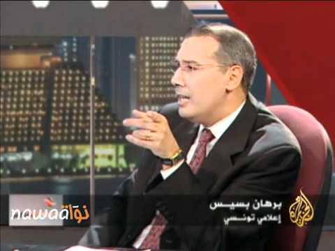 Pour mémoire la dernière sortie de Borhane Bsaïs sur Al Jazeera