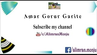 Amar Gorur Garitey [Bangla Karaoake with Lyrics]