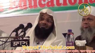 ইমাম আবু হানিফার মাজহাবকে ফরজ মনে করা মানে তাকে মা'বুদ বানিয়ে নেয়া Dr Mohammad Saifullah