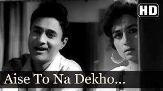 Ae Se To Na Dekho - Dev Anand - Nanda - Teen Deviyan - Old Hindi Songs - S.D.Burman - Mohd.Rafi
