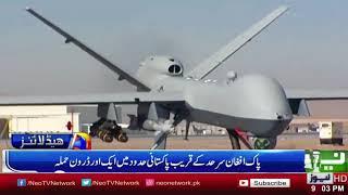 Neo News Headlines Pakistan | 9 pm | 16 October 2017
