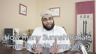 How many Sunnah Rakats are there in Jumuah?