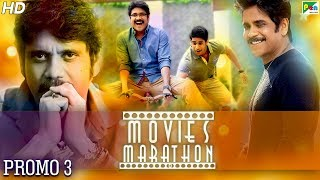 Nagarjuna Akkineni (HD) | Movies Marathon – Promo 3 | Releasing 25th August