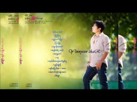 Xxx Mp4 မေနာ ခ်မ္းေၿမ႕ပါေစအေမ တစ္ကုိယ္ေတာ္ Myanmar Song 3gp Sex