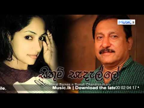 Sithum Sandelle - Nimal Baines n Sonali Chandrasekara