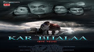 KAR BHALAA | कर भला | Call of the time |  Hindi Short Film