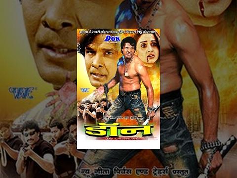 Xxx Mp4 डॉन Don Viraj Bhatt Bhojpuri Full Movie Super Hit Bhojpuri Full Film 3gp Sex
