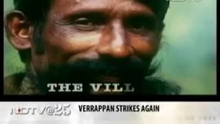 history of sandan kadathal veerapan tamil nadu and karnataka veerapan sandel sumgeler history of san