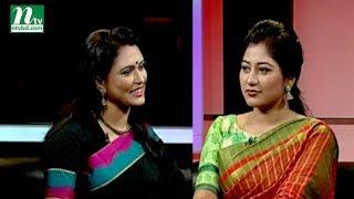 Shuvo Shondha   Kakoli Saha   Tasnuva Mohona   EP 4899    NTV