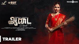 Aadai - Tamil Official Trailer   Amala Paul   Rathnakumar    Pradeep Kumar, Oorka   V Studios