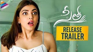 Sita Movie RELEASE TRAILER | Kajal Aggarwal | Bellamkonda Sreenivas | 2019 Latest Telugu Movies