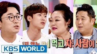 Hello Counselor - Lee Hyejung, Sung Daehyun, Gong Myoung, Moon Seyoon [ENG/2016.07.25]