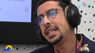 فيصل عزيزي: المجتمع هو اللي عندو مشكل مع المثلية