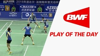 Play Of The Day | Badminton QF – TOTAL BWF Thomas & Uber Cup Finals 2016