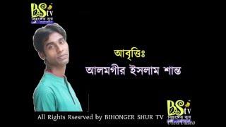 বাংলা কবিতা  কুয়াশার নীল চাঁদর -কবি জোছনা মাহমুূদ