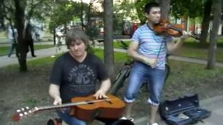 Уличные музыканты - Поцелуй ангела (Kiss angel)