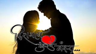 Firala Mumbai Che Bandra | Bhuvan Koli Official Video...