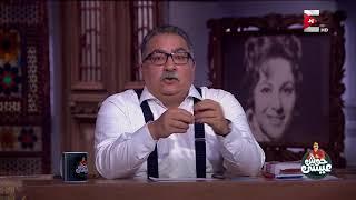حوش عيسى - تفاصيل تعرض لأول مرة عن حادثة دنشواي .. شرح إبراهيم عيسى