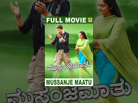 Xxx Mp4 Mussanje Maathu Kannada Movie Full Length Starring Kiccha Sudeep Ramya Anu Prabhakar 3gp Sex