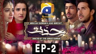 Hiddat - Episode 2 uploaded on 16 day(s) ago 299090 views