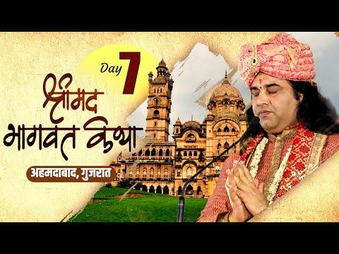 Xxx Mp4 Shree Devkinandan Ji Maharaj Srimad Bhagwat Katha Ahmdabad Gujrat Day 7 3gp Sex