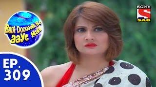 Badi Door Se Aaye Hain - बड़ी दूर से आये है - Episode 309 - 14th August, 2015
