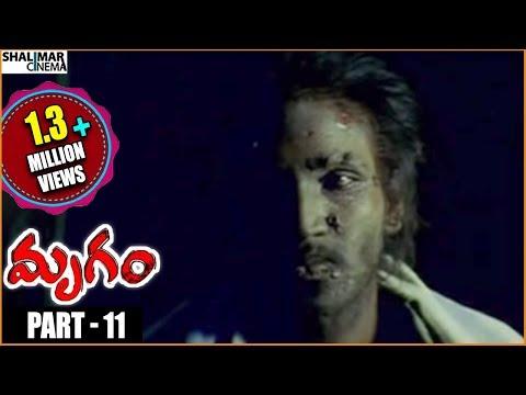 Xxx Mp4 Mrugam Telugu Movie Part 11 12 Adhi Pinnisetty Padmapriya Shalimarcinema 3gp Sex
