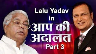 RJD Supremo Lalu Yadav in Aap Ki Adalat (Part 3)
