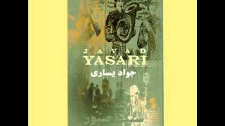 Javad Yasari - Haft Asemoon   جواد یساری - هفت آسمون