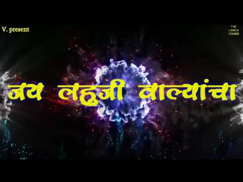 HDvd9 co 1 Augst Annabhau Sathe Jayanti   WhatsApp Status  Video