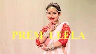 PREM LEELA Dance video song Performance