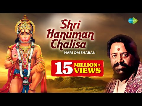 Xxx Mp4 Shri Hanuman Chalisa Hari Om Sharan Hindi Devotional Songs Hanuman Bhajans 3gp Sex
