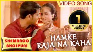 Hamke Raja Na Kaha - Utha Le Jaunga Tujhe Arhariya Mein - Diwakar Dwivedi - Nice Music