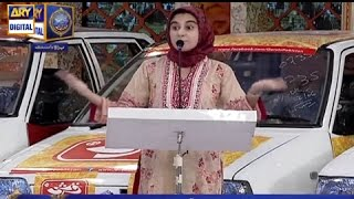 Buht Nazuk Surat-e-Haal Hai  - Must Watch -  ARY Digital