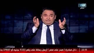 المصرى أفندى| السعودية .. الحرية مقابل 70% من الثروة