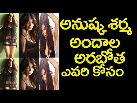 Xxx Mp4 Ansuhka Sharma Shocking Controversial Photos అనుష్క శ‌ర్మ వైర‌ల్ ఫొటోలు Friday Poster 3gp Sex