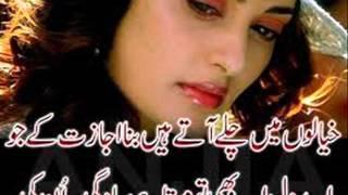 Mohabbat Chhod Denge Hum  umeraliumi