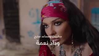 Samra EPS01 EN subtitled