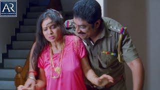 Naa Madilo Nidirinche Cheli Movie Scenes | Police Forced Jayashree | AR Entertainments