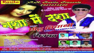 New Bhojpuri Song 2016 By Chhotu Vidyarthi [rasila Music]