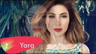 Yara - Hala Hala [Official Lyric Video] (2016) / يارا - هلا هلا