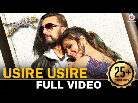 Xxx Mp4 Usire Usire Full Video Hebbuli Kiccha Sudeep Amala Paul Amp Ravichandran Shaan Amp Shreya Ghoshal 3gp Sex