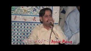 Hafiz Mazhar & Raja Qamar Islam - Pothwari Sher - 2015