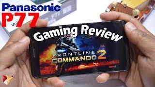 Panasonic P77 Gaming Review | Budget 4G VOLTE Smartphone Under 5K | Data Dock