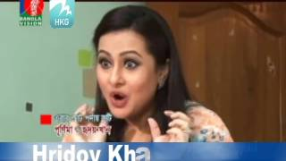 Purnima  Hridoy Khan pairs up for Eid telefilm Phire Jawa Holo Na Shahid Sampad hgjhkh