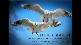 Sukh Pakhi...Bangla new Song..Tamim..By Random Sakib....