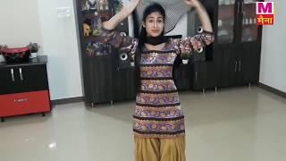 तेरी लत लग जाएगी तड़पाया न करे - Lat lag Jaagi Tadpaya Na Kare || Full Video Song