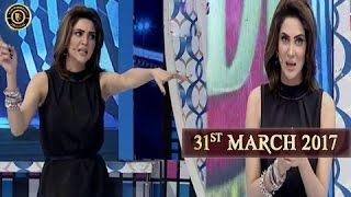 Eidi Sab Kay Liye | 31st March 2017 | Top Pakistani Show